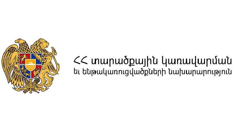 Հայաստանը կունենա միավորված 78 համայնք