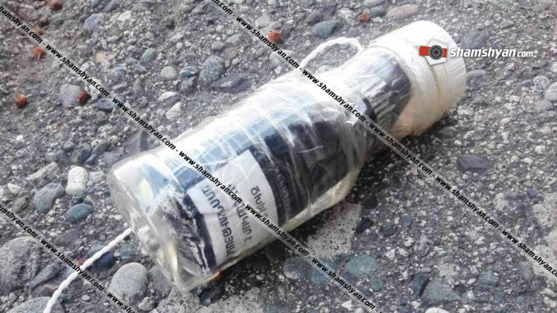 Արթիկ ՔԿՀ-ում դրոնի միջոցով «Kinder» ձվիկի մեջ տեղադրված թմրանյութը փորձել են հասցնել դատապարտյալին