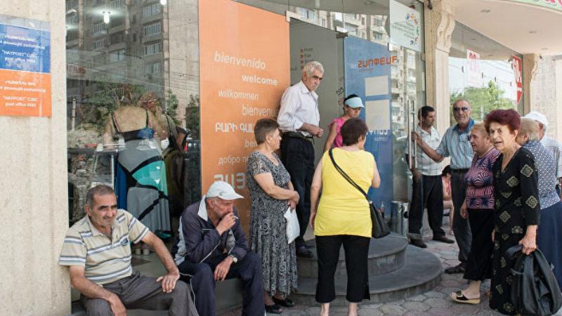 Հանուն թոշակառուների. Նրանք բանկեր չե՞ն գնա՝ հաստատելու իրենց ներկայությունը ՀՀ-ում. «Ժամանակ»