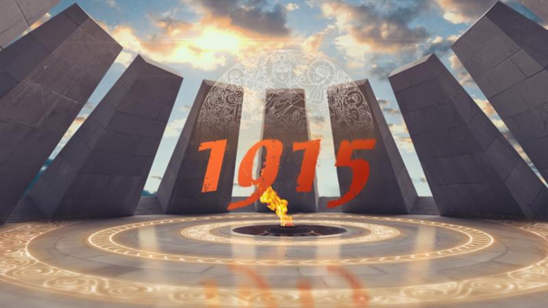 Այսօր Հայոց ցեղասպանության 106-րդ տարելիցն է