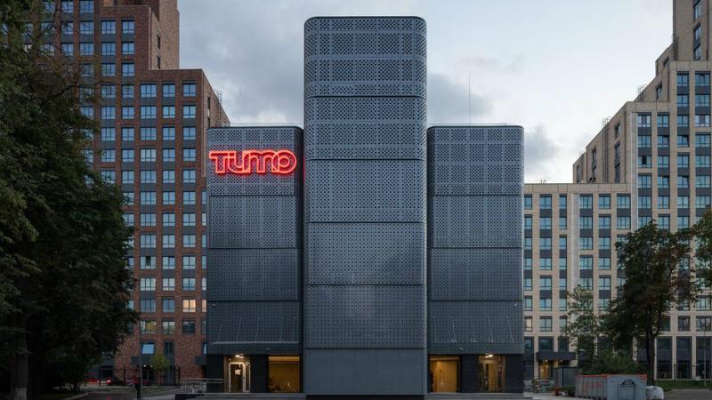 Մոսկվայում բացվեց թվով 3-րդ միջազգային Թումո կենտրոնը (լուսանկարներ)