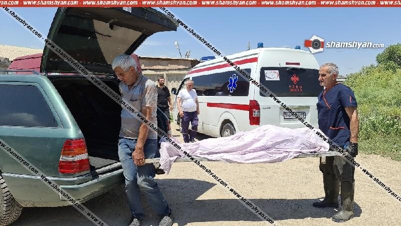 Ողբերգական դեպք՝ Արարատի մարզում. 70-ամյա տղամարդը էլեկտրական աշխատանքներ կատարելիս էլեկտրահարվել և տեղում մահացել է