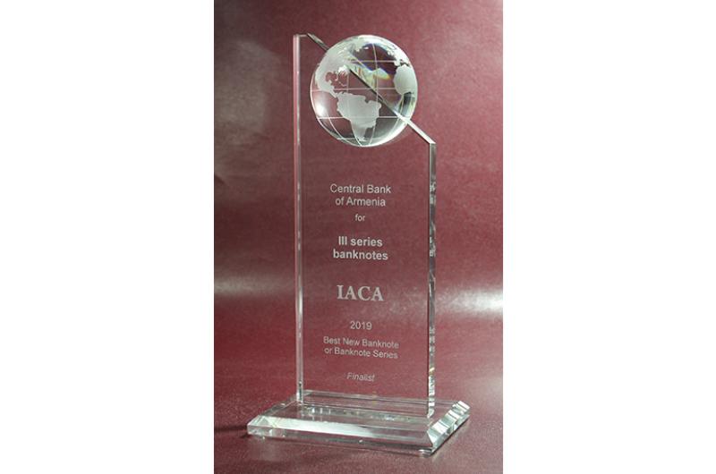 ՀՀ թղթադրամների 3-րդ շարքը IACA–ի մրցույթի լավագույն հնգյակում է. ԿԲ