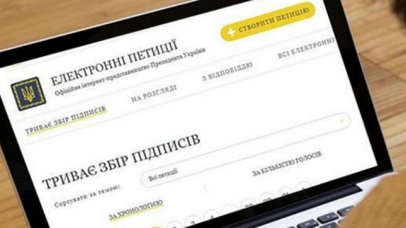 Ուկրաինայի նախագահի կայքում հրապարակվել է խնդրագիր, որով կոչ է արվում ճանաչել Օսմանյան կայսրությունում Հայոց ցեղասպանությունը