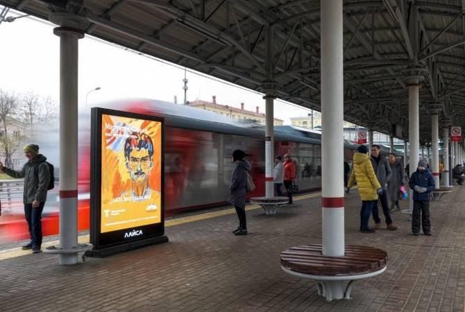 Սերժ Սարգսյանի և Վլադիմիր Պուտինի մասնակցությամբ Տրետյակովյան պատկերասրահում կբացվի Մարտիրոս Սարյանի ցուցահանդեսը