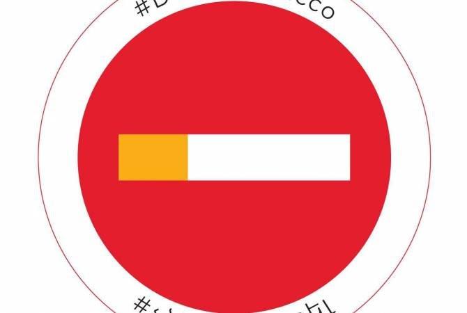 Առողջապահության ազգային կենտրոնի տնօրենը ներկայացրել է ծխելու դեմ պայքարի պատկերանշանը