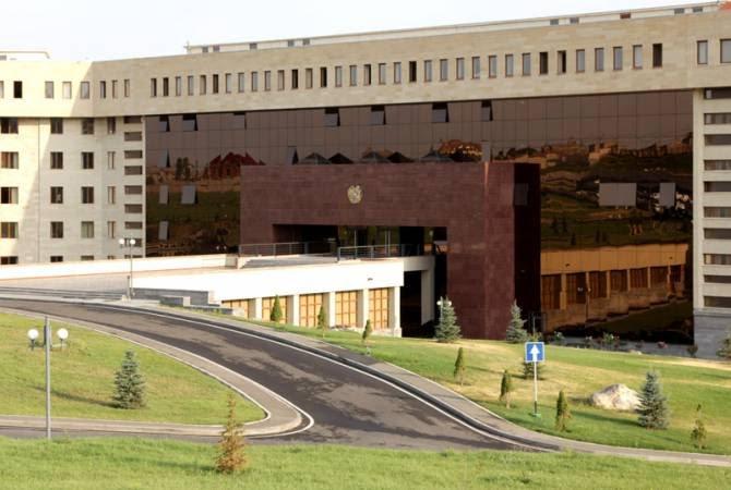 ՊՆ ներկայացուցիչները կմասնակցեն «Միջազգային բանակային խաղեր-2018» մրցումների անցկացման վայրերի տեղազննմանը