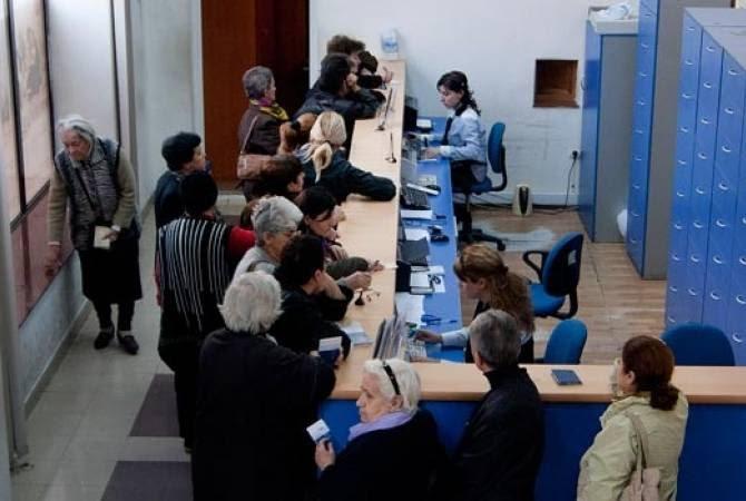 Հայաստանում հաշվառված է 461 հազար 68 կենսաթոշակառու