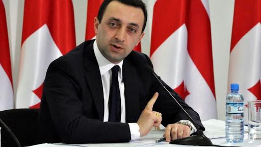 Վրաստանի վարչապետը բացառում է Սաակաշվիլիի արտահանձնումն Ուկրաինային