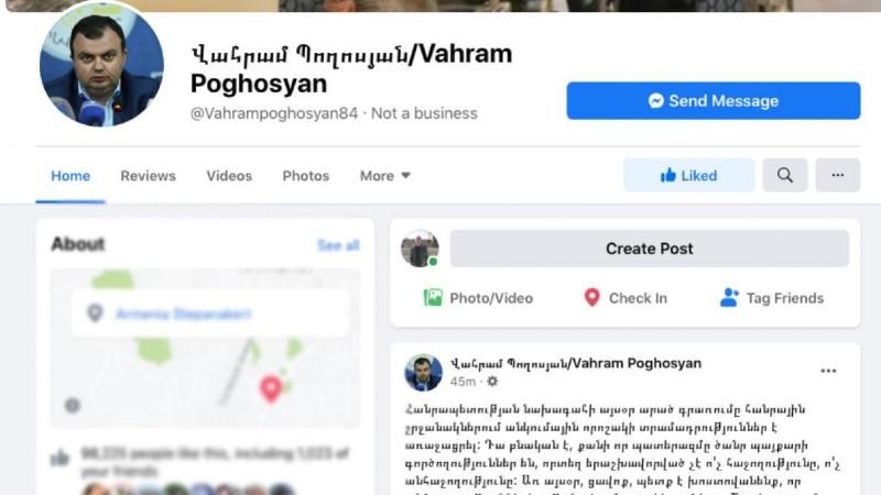 Վահրամ Պողոսյանի ֆեյսբուքյան էջը կոտրված չէ. Փաստերի ստուգման հարթակ