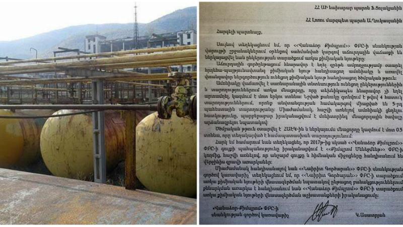 Լոռու մարզպետարանի պարզաբանումը՝ «Վանաձոր-Քիմպրոմ» ՓԲԸ-ի տարածքում առկա քիմիական նյութերի վերաբերալ