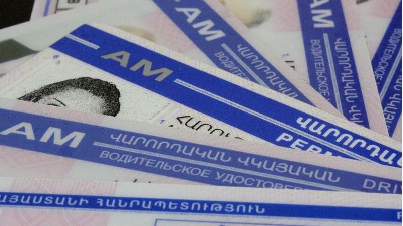 ՃՈ հաշվառման-քննական ստորաբաժանումներում մայիսի 23-ից սկսած՝ վարորդական իրավունքի վկայական ստանալու քննությունները կիրականացվեն միայն նախնական գրանցմամբ․ Ոստիկանություն