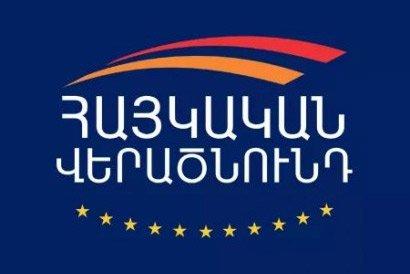 Անհանդուրժելի է 110 քաղբանտարկյալների առկայությունն այսօրվա «նոր» Հայաստանի բանտերում․«Հայկական վերածնունդ»