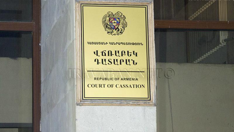 Վճռաբեկ դատարանում ներքին խմորումներ են․ դատավորները 2 թևի են բաժանվել, տուժում է արդարադատությունը. «Ժողովուրդ»