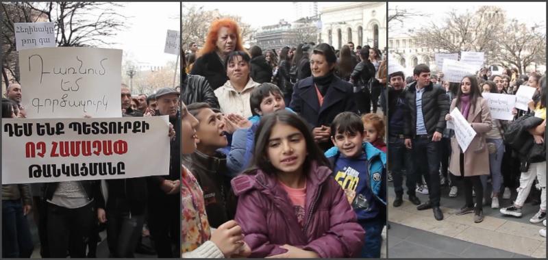 Այսօր քաղաքացիների երեք փոքր խմբեր տարբեր միտինգներ էին կազմակերպել Երևանում