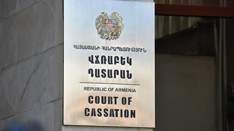 Հորդորում ենք դատական իշխանության գործունեության վերաբերյալ գնահատականներ հնչեցնելիս լինել առավելագույնս զուսպ ու հավասարակշռված. Վճռաբեկ դատարանը հերքում է տարածել