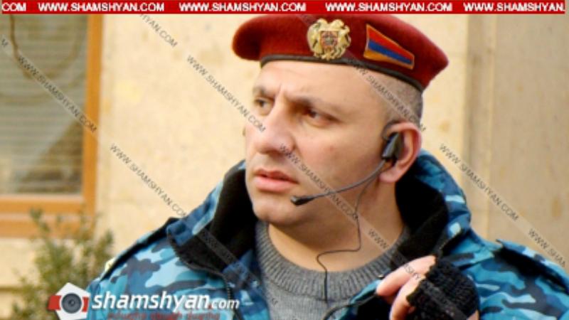 Վահե Ղազարյանի հրամանով աշխատանքից ազատվել է ոստիկանության քրեական ոստիկանության գլխավոր վարչության` սպեցի պետը