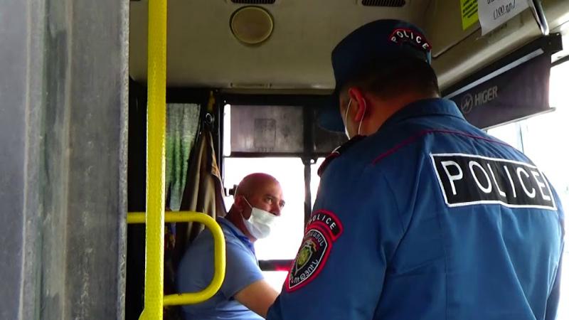 Ոստիկանները հսկողություն են իրականացնում միկրոավտոբուսներում և ավտոբուսներում