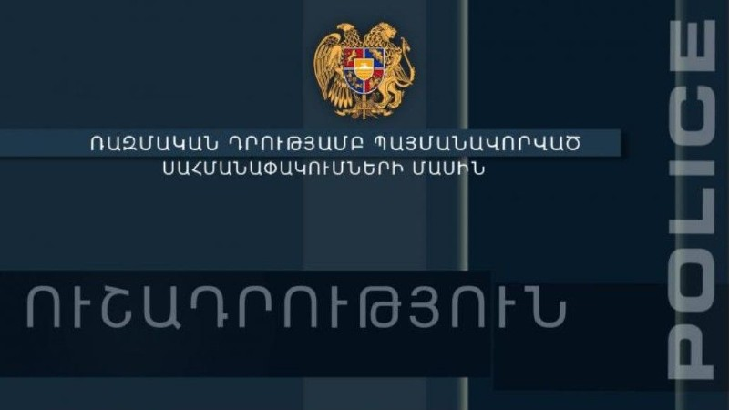 Ժամը 15․00-ի դրությամբ հայտնաբերվել է արգելված հրապարակումների 175 դեպք