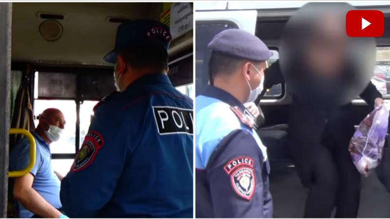Ոստիկանությունը հայտնաբերել է հասարակական տրանսպորտային միջոցներ, որոնց մեջ եղել են առանց դիմակի ուղևորներ․ վերջիններս իջեցվել են (տեսանյութ)