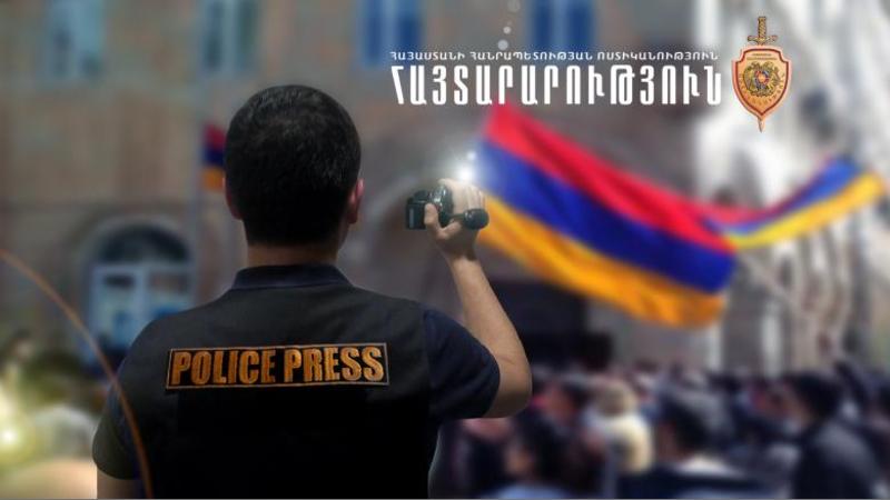 ՀՀ ոստիկանությունը հայտարարություն է տարածել