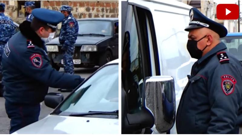 Ոստիկանության և ԱԱԾ ծառայողներն անցակետերում վերահսկում են մարդկանց ու տրանսպորտային միջոցների շարժը (տեսանյութ)