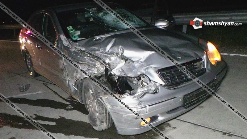 Արագածոտնի մարզում քաղաքացին Mercedes-ով բախվել է BMW X5-ին, այնուհետև վրաերթի ենթարկել 29-ամյա հետիոտնին. հետիոտնը հիվանդանոցում մահացել է