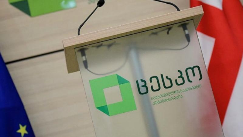 Վրաստանի իշխող «Վրացական երազանք» կուսակցությունը հայտնել է խորհրդարանական ընտրություններում հաղթանակի մասին