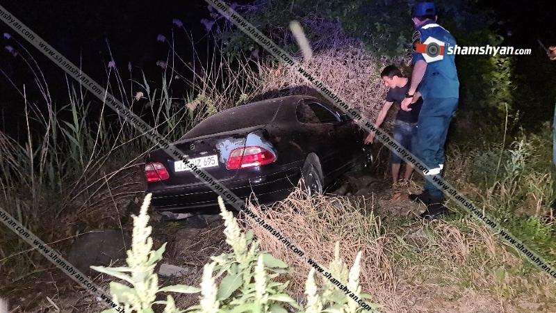 24-ամյա վարորդը Mercedes CLK-ով Հրազդանի կիրճում հայտնվել է Հրազդան գետի ափին՝ քարերի վրա. մեքենան դուրս են բերել փրկարարները՝ օգտագործելով հատուկ ճոպան