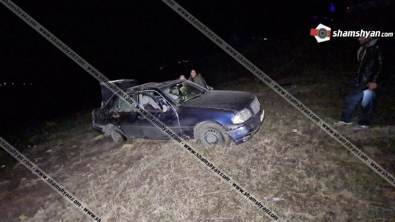 Արագածոտնի մարզում Mercedes-ը, մի քանի պտույտ շրջվելով, հայտնվել է ձորում. կա 1 զոհ, 1 վիրավոր