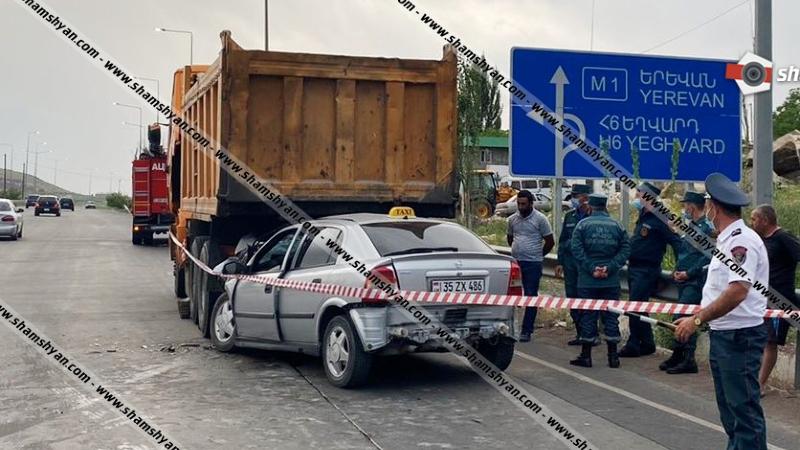 Խոշոր ավտովթարի հետևանքով հիվանդանոց տեղափոխված Opel-ի 50-ամյա վարորդը հիվանդանոցում մահացել է
