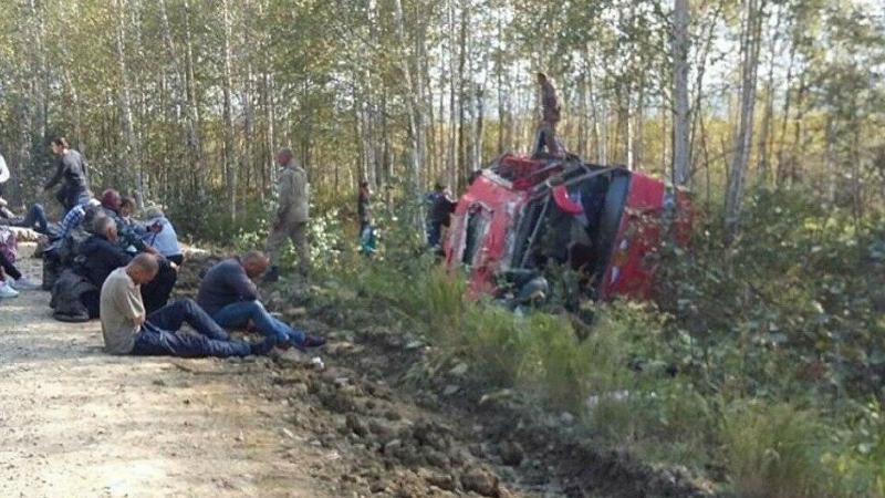 Խաբարովսկում ավտոբուսի վթարի հետևանքով 45 մարդ է տուժել, այդ թվում՝ մանկահասակ երեխա