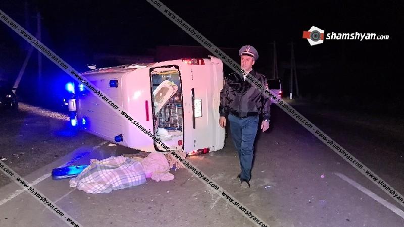 Հիվանդին տեղափոխող շտապօգնության ավտոմեքենան վթարի է ենթարկվել. հիվանդը տեղում մահացել է