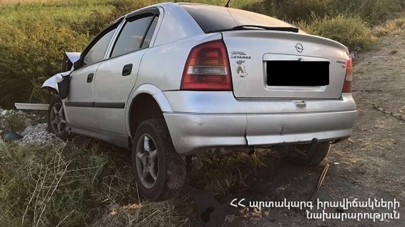 Վթար Մասիս-Ռանչպար ավտոճանապարհին. կա 1 զոհ, 1 վիրավոր