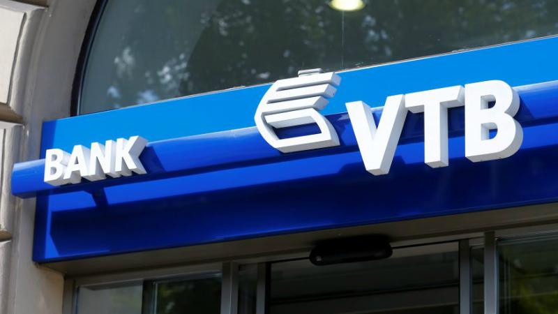 Կասեցվել է «ՎՏԲ Հայաստան բանկ»-ի մասնաճյուղերից մեկի գործունեությունը․ ԱԱՏՄ