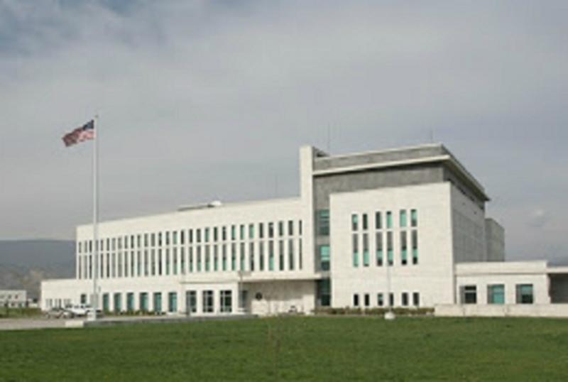 Վրաստանում ԱՄՆ դեսպանատունը և ԵՄ ներկայացուցչությունը համատեղ հայտարարություն են տարածել Վրաստանում ստեղծված վիճակի վերաբերյալ