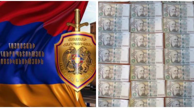 Եղեգնաձորի ոստիկանները 48 հատ 20 հազար դրամ անվանական արժեքով կեղծ թղթադրամներ են հայտնաբերել․ կան ձերբակալվածներ