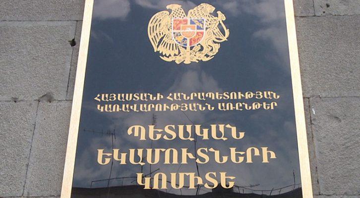 ՊԵԿ գլխավոր տեսուչը խոշոր չափերով կաշառք է պահանջել ու ստացել Գյումրիում