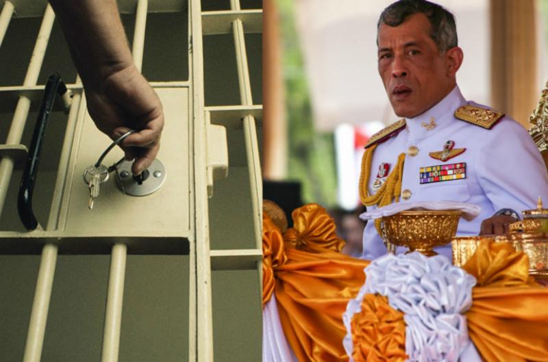 Թաիլանդում թագավորական համաներման շնորհիվ ազատ կարձակվի մինչև 50 000 կալանավոր