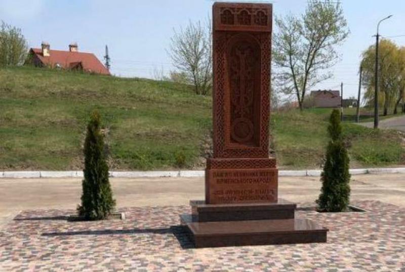 Ուկրաինայի հայկական եկեղեցիներում ապրիլի 24-ին Հայոց ցեղասպանության զոհերի հիշատակի աղոթք կհնչի