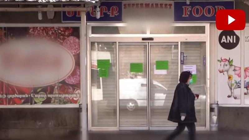 Պարետի որոշմամբ՝ վեց ժամով արգելվել է սուպերմարկետների մի շարք խոշոր ցանցերի որոշ մասնաճյուղերի գործունեությունը (տեսանյութ)