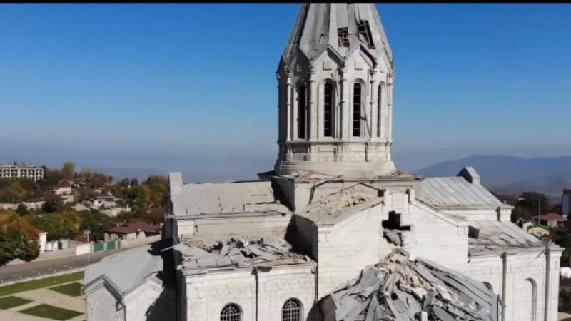 Եվրոպական հանձնաժողովը դատապարտում է 2020թ պատերազմի ընթացքում Ադրբեջանի կողմից Ղազանչեցոց եկեղեցու ռմբակոծումը