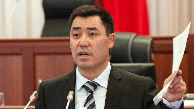 Ղրղզստանի խորհրդարանի պատգամավորները Սադիր Ժապարովն ընտրվել է երկրի վարչապետի պաշտոնում