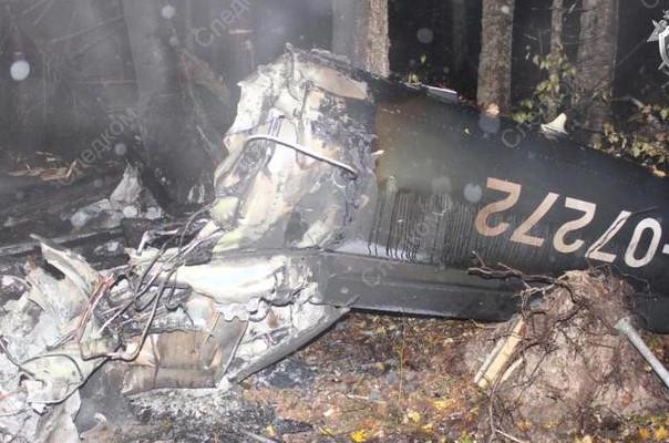 Հրապարակվել են ՌԴ-ում կործանված ուղղաթիռի կադրերը, որի հետևանքով մահացել է ՌԴ գլխավոր դատախազի տեղակալ  Կարապետյանը