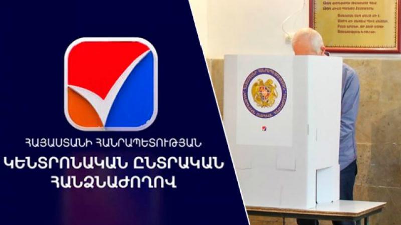ԿԸՀ-ն ներկայացրել է 65 ընտրատեղամասի վերահաշվարկի արդյունքները