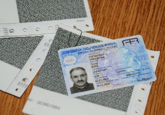 Ինչու քաղաքացիներին նույնականացման քարտեր չեն տրամադրվում. նոր անհարմարություննե՞ր. «Ժողովուրդ»