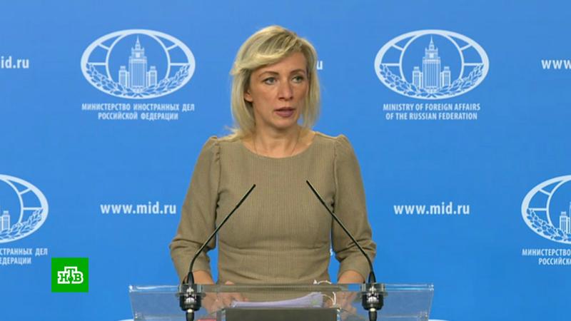 Լեռնային Ղարաբաղի վերջնական կարգավիճակը պետք է որոշվի Հայաստանի և Ադրբեջանի միջև բանակցությունների միջոցով. Մարիա Զախարովա