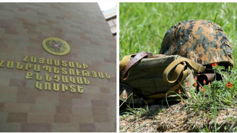 Վթարի ենթարկվելու հետևանքով մեկ զինծառայող մահացել է, ևս 6-ը մարմնական վնասվածքներ են ստացել․ հարուցվել է քրեական գործ․ ՔԿ