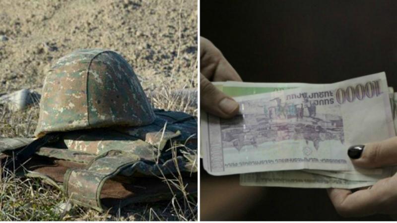 Այսօր մահացած 19-ամյա զինծառայողի ընտանիքին 58 մլն դրամ հատուցում կտրամադրվի