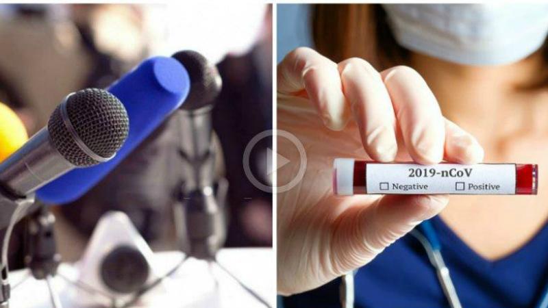 Արդյո՞ք Հայաստանի լրատվամիջոցները վտանգավոր են կորոնավիրուսի համաճարակի ժամանակ